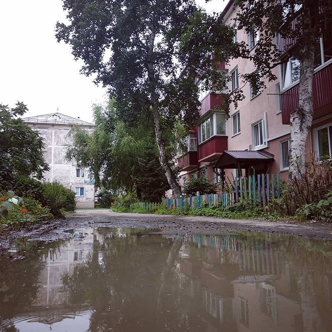 Russia's oldest puddle.
